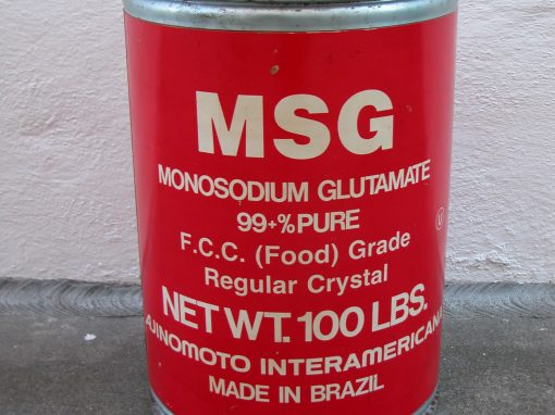 #995 100 Lbs. of Monosodium Glutamate, MSG