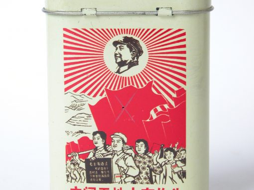 #431 Cultural Revolution – Tin Smoke Box