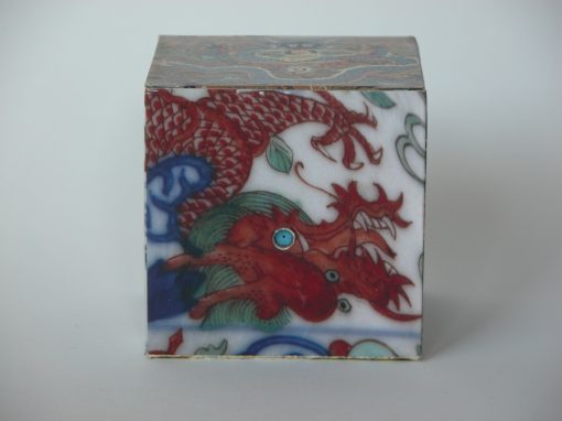 #629 Dragons from Asian Art Museum
