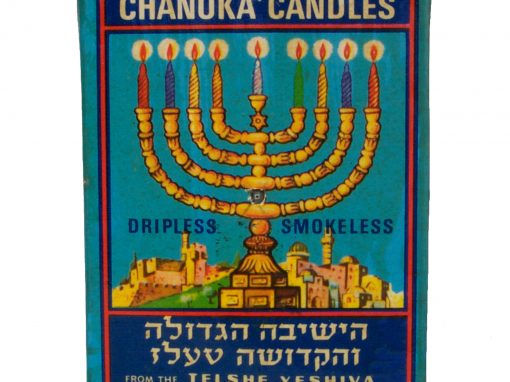 #79 Chanuka Candles / Last Night of Chanuka