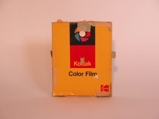 #252 Kodak 4×5 Triple-Box #8, Francisco Street #1 (replaces original box #2)