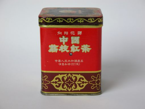 #262 Lichee Black Tea
