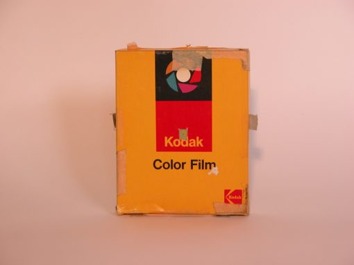 #253 Kodak 4×5 Triple-Box #8, Francisco Street #1 (replaces original box #2)