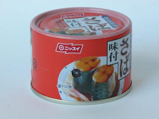 #793 Chinese Fish #2