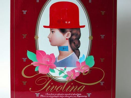 #679 Tivolina, English Cookies Made In China