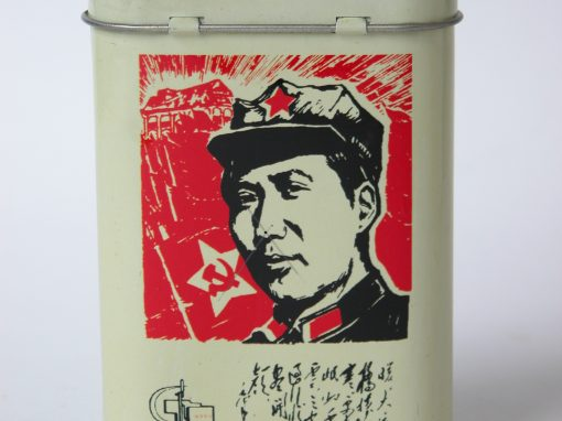#429 Mao Zedong- Tin Smoke Box